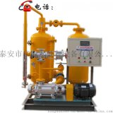 密閉式蒸汽鍋爐冷凝水回收裝置 凝結水回收設備 蒸汽回收廠家