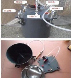 众能新供应不锈钢压力桶 各种点胶桶 胶水桶大小可定制