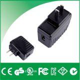 深圳廠家低價供應5V1A 帶線CCC認證電源適配器
