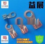 益展銅開口接線端子,OT-400A開口銅鼻子,廠價直銷
