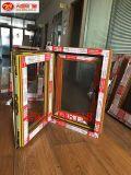 斷橋鋁窗紗一體窗多少錢丨北京斷橋鋁合金窗紗連體窗廠家