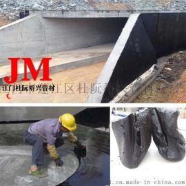 国标防水防腐涵洞沥青