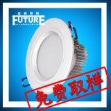 LED筒灯 室内筒灯3w-18w