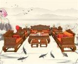 缅甸花梨沙发山东济宁王义红木精雕细琢