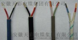 耐高温补偿电缆KCA