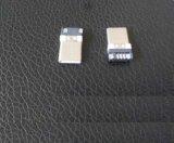 厂家直销USB 3.1公头 USB 3.1USB 3.1公头焊线式 2.0版公头