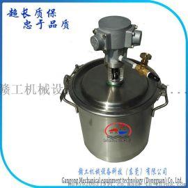 气动马达厂家供应10L不锈钢气动搅拌桶 不锈钢气动搅拌罐 不锈钢配液罐