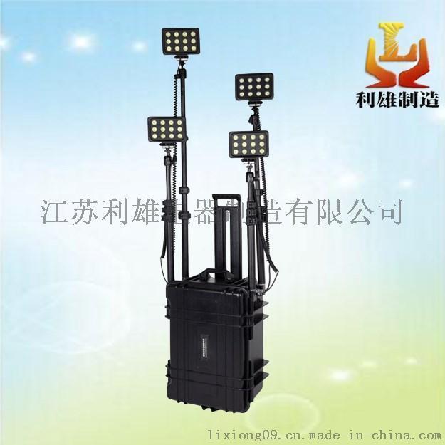 T139攜帶型移動照明燈,移動照明(江蘇利雄)