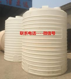 长岭10吨污水处理循环水箱PE水箱环保水箱