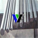 現貨供應合金結構鋼40crnimoa圓鋼