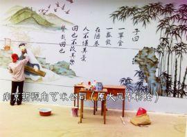 文化墙 南京文化墙画wh-1 围墙宣传画现场画画