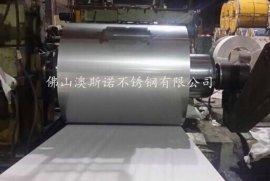 张浦304不锈钢卷板价格