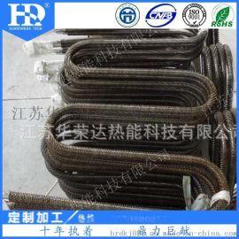 加热管翅片加热管耐腐蚀节能翅片电加热管华荣达品质