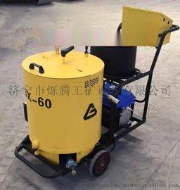 道路维护专用设备烁腾牌沥青灌缝机 小型手推热熔灌封机图片