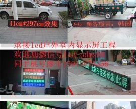 承接led显示屏全彩色户外室内电视广告工程钢结构p8高清晰度小间距