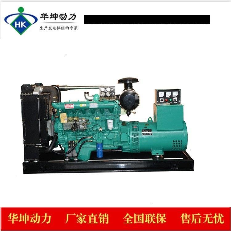 厂家供应潍柴75kw100kw柴油发电机组移动电站15336363060
