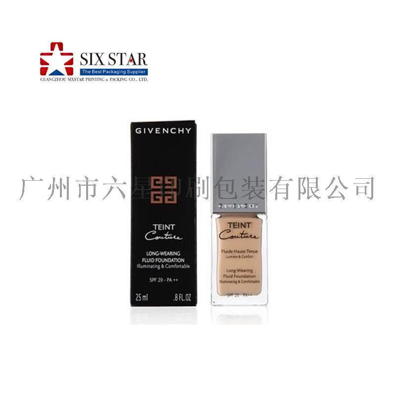定制粉底液彩妆包装纸盒化妆品包装盒供应商