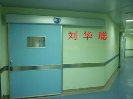 福州 电动平移门 手术室移门 自动门 感应移门
