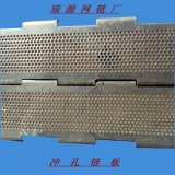 特價賣不鏽鋼鏈板 衝孔鏈板 耐高溫鏈輪 輸送機鏈板