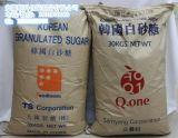 30kg进口白砂糖专用多层牛皮纸袋,设计印刷制作生产