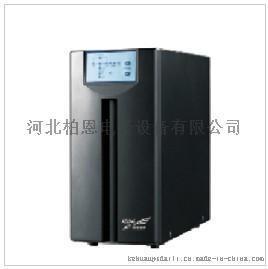 科华UPS电源KR3320 KR系列三进三出高频化KR33系列 科华不间断电源