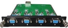 4路YPbPr(色差)信号输入卡 高清矩阵板卡 一卡四路 色差信号输入