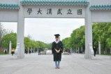 毕业服装出租,武汉服装出租-舟济文化