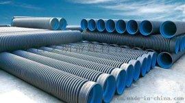 8KN 国标排污管道 HDPE双壁波纹管