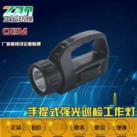 海洋王IW5500/BH手提式强光应急巡检灯 LED充电工作灯 厂家直销