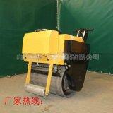 带着奔马旅行内蒙古小型压路机 奔马小单轮压路机 0.3吨小轧道机