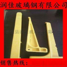 玻璃钢电缆支架图片 型号450 原材料都采用不可回收材料 阻止被盗