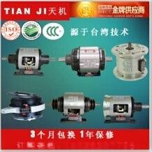 广东东莞电磁离合刹车器价格|电磁离合制动器组合体生产厂家