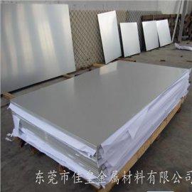 佳皇进口3003防锈铝合金板 进口2111A铝合金板
