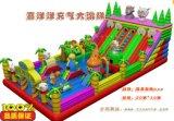黑龍江齊齊哈爾兒童遊樂設備價格充氣滑梯價格