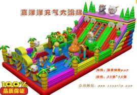 黑龙江齐齐哈尔儿童游乐设备价格充气滑梯价格