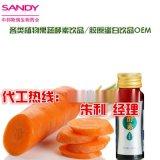 国内专业酵素饮品oem_上海酵素饮料加工生产合作工厂