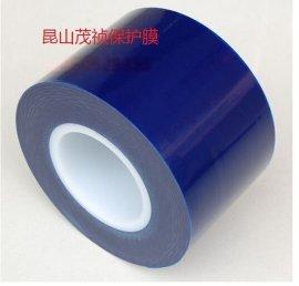 蓝色保护膜 透明保护膜 PE静电膜