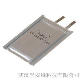 CP203047孚安特 650mah 电子标签专用 3.0v方形软包锂电池