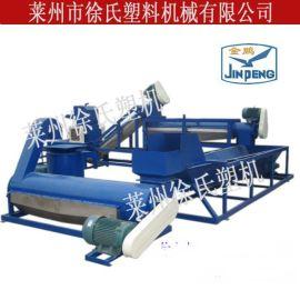 FJ-125单螺杆颗粒机,徐氏机械供应FJ型单螺杆 再生废旧塑料造粒机 PVC泡沫造粒机