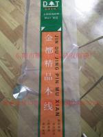 大量销售 **木线条包装膜 pvc透明包装膜 包装塑料薄膜 4色印刷膜
