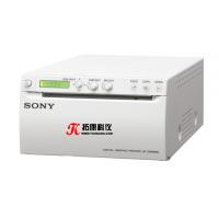 索尼热敏打印机牙片打印机UP-D898MD