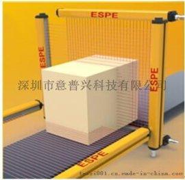 江苏徐州安全光栅,检测光栅,自动化传感器