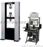 WDW-100E钎焊用铝合金复合板抗拉强度试验机