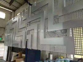 定制建筑外墙穿孔铝单板