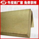 100g包装牛皮纸 黄色打包牛皮纸
