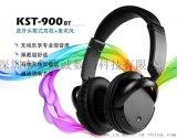 头戴式蓝牙耳机900bt