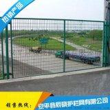 主要生产监狱护栏网 机场护栏网 桥梁防护网 公路铁路护栏