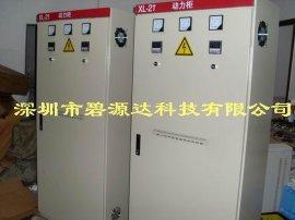 水洗造粒机电磁感应加热器 (BYD)