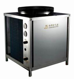 桑拿空气源热水器