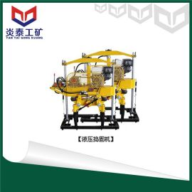 YD—22型液压捣固机,铁路专用液压捣固机